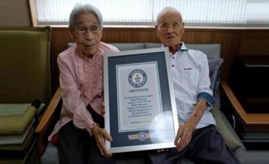 عدد المئويين في اليابان يتجاوز 70 ألفا للمرة الأولى