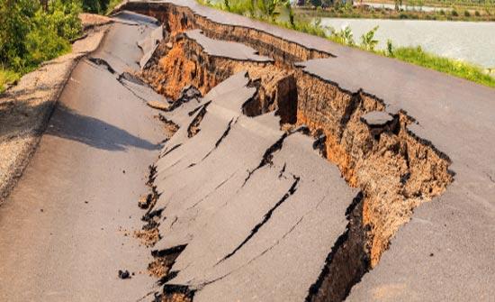 زجاجة الإيقاع الكود البريدى بحث علم الارض عن الزلازل Comertinsaat Com