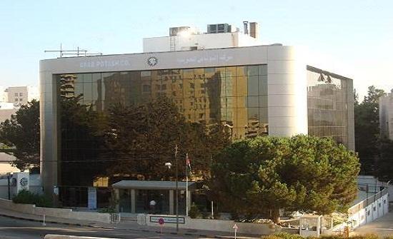 البوتاس تقدم تبرعات جديدة بقيمة 478 ألف دينار دعما للمستشفيات