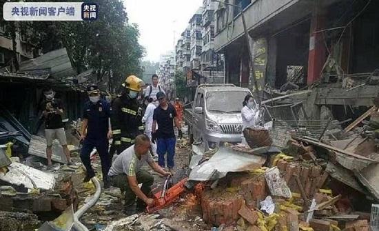 انفجار انبوب غاز في الصين يودي بحياة العشرات ومئات الجرحى