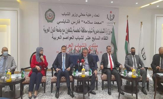 شباب العواصم العربية يلتقون لجنة التربية النيابية