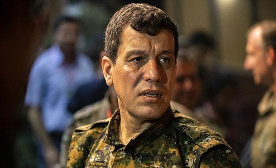 """القائد العام لـ """"قسد"""" يعلن قبول اتفاق الهدنة مع تركيا"""