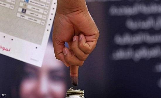 44 تحالفا و3523 مرشحا أوليًا يتنافسون في الانتخابات العراقية