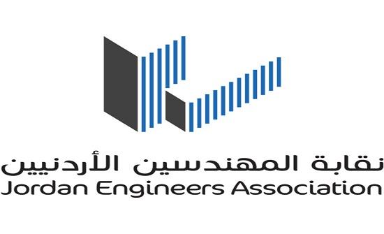 """المهندسين تعقد ورشة بعنوان """"أنظمة التكييف والتدفئة"""