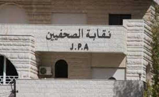 الصحفيين تستنكر فصل ابو بكر من عمله