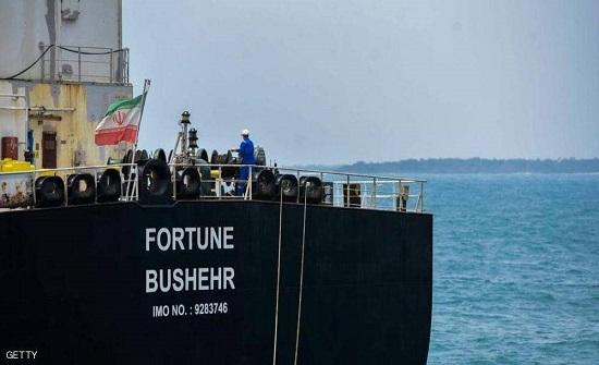 من جديد.. إيران تتحدى العقوبات الأميركية في فنزويلا