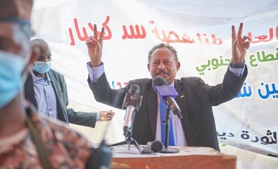 حمدوك يلغي إنشاء سدين على النيل