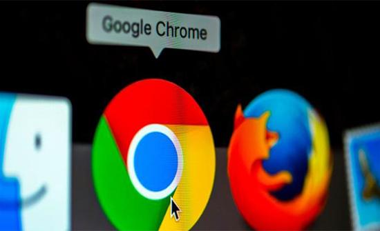 """""""غوغل كروم"""" ستمنع المتصفحين من تحميل نحو 90% من المواقع الإلكترونية"""