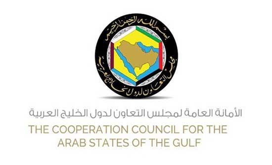 مجلس التعاون الخليجي يؤكد وقوفه مع الاردن