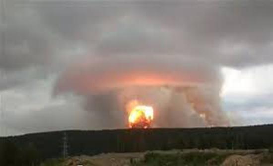 روسيا: انفجار ميدان التدريب العسكري لا علاقة له بالتجارب النووية