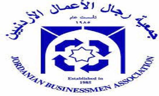 ورشة للتعريف ببرامج الشركة الأردنية لضمان القروض