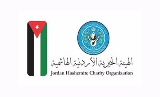 الهيئة الخيرية الهاشمية تُسلّم مساعدات للصحة الفلسطينية