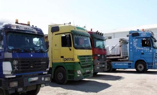 ٣٥٠ شاحنة بضائع دخلت المنطقة الحرة بالزرقاء منذ الأربعاء الماضي