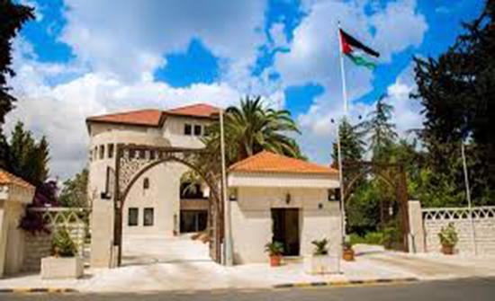 حكومة الخصاونة تحمل صفة وزير دولة لـ7 وزراء