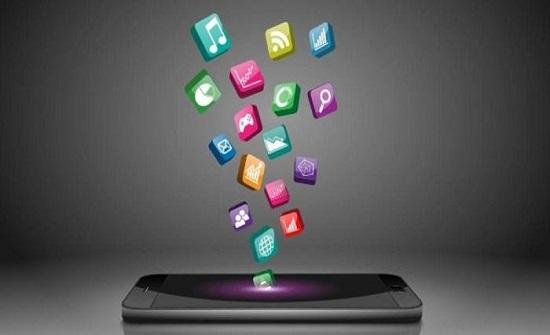 الهند تحظر عشرات التطبيقات الإلكترونية