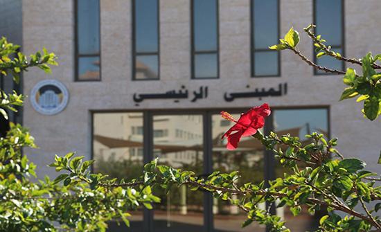 """جامعة العقبة للتكنولوجيا تطلق برنامج """"الدكتور زهير السباعي للمنح و القروض"""""""