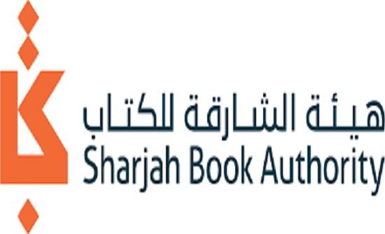 الشارقة: مذكرة تفاهم لرقمنة 2500 مخطوطة عربية