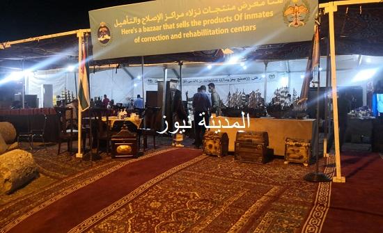 بالصور : تنظيم معرض لمشغولات نزلاء مراكز الإصلاح ضمن فعاليات مهرجان جرش