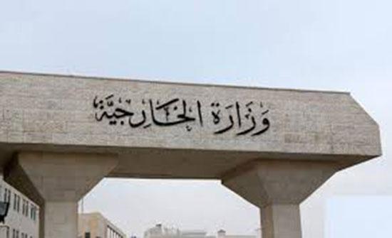 """""""الخارجية"""" تتابع احتجاز أردني تسلل إلى اسرائيل من الحدود الجنوبية"""