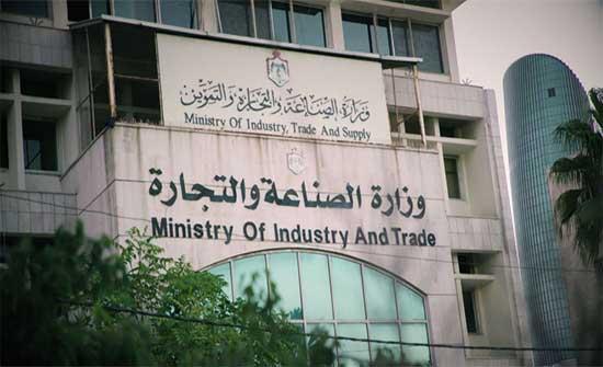 الصناعة : مخالفة 28 منشأة تجارية رفعت الاسعار