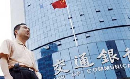 الصين: 90 مليار دولار حجم الاستثمار الاجنبي بالنصف الاول من العام الحالي