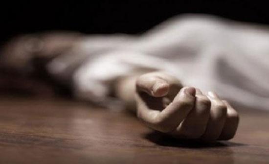 الامن يكشف ملابسات العثور على جثة في الرصيفة