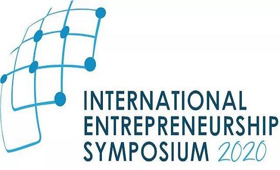 اطلاق المنتدى الدولي لريادة الأعمال افتراضيًا