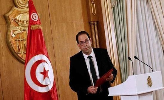 """حزب """"تحيا تونس"""" يصدر بيانا يستنكر فيه الزج بيوسف الشاهد في اعتقال القروي"""