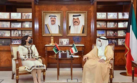 الكويت: ندعم المجلس الرئاسي الليبي وحكومة بلاده