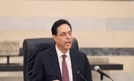 رئاسة وزراء لبنان تنفي المعلومات المتداولة عن مضمون الاتصال بين دياب ونظيره المصري