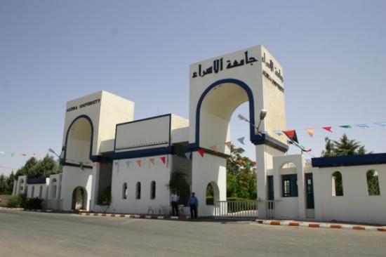 """تجديد التعاون بين """"أبوغزاله للمعرفة"""" وجامعة الإسراء"""