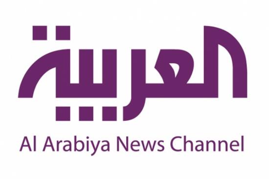 تردد قناة العربية 2021  Al Arabiya الجديد