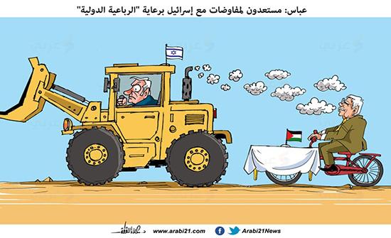 عباس والمفاوضات..