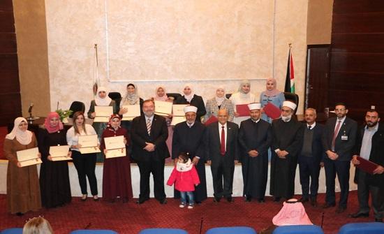 جامعة الشرق الأوسط  : تخريج الفوج 26 من الدبلوم المهني في الإرشاد الأسري