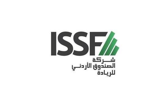 الأردني للريادة يبدأ باستقبال طلبات دعم الشركات الصغيرة والناشئة
