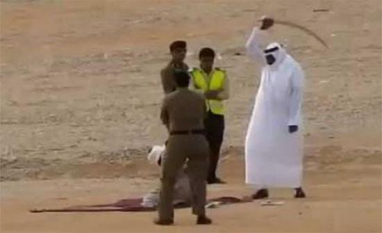 القتل تعزيرًا لأردني في السعودية