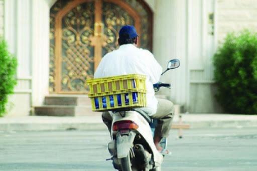 رابط : الاقتصاد الرقمي والريادة تدعو شركات التوصيل لتقديم الطلبات لها