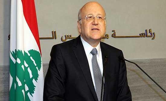ميقاتي : هناك عراقيل كبيرة تواجه تشكيل الحكومة في لبنان