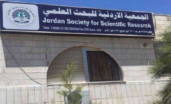 """""""الاردنية للبحث العلمي"""" تدعو للمشاركة في المؤتمر التاسع للبحث العلمي"""