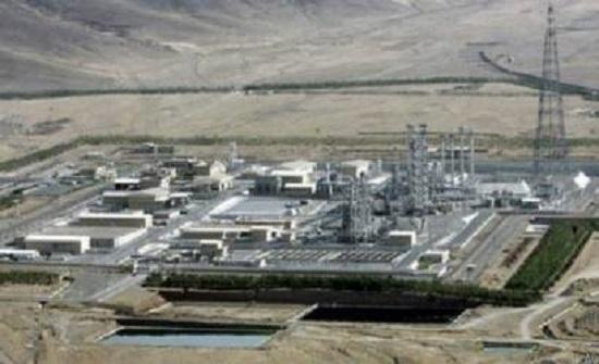 الطاقة الذرية تتبنى قرارا بشأن الوصول إلى مواقع نووية في إيران