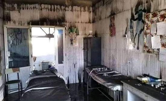 وفاة 8 أطفال رُضّع جراء حريق بمستشفى جزائري ـ (فيديوهات)