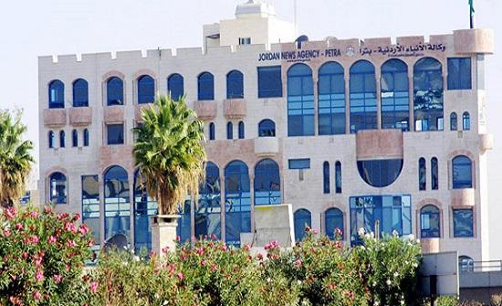 وكالة الأنباء الأردنية (بترا) تحتفي بالعيد الـ 52 لتأسيسها