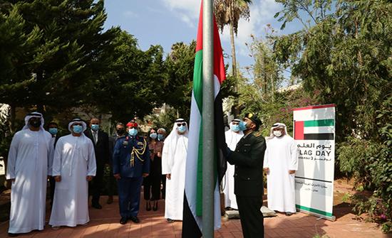 السفارة الاماراتية تحتفل بيوم العلًم