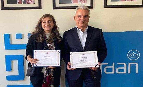 الألمانية الأردنية بالمركز الثاني بجائزة الحفاظ على التراث العمراني والحضري