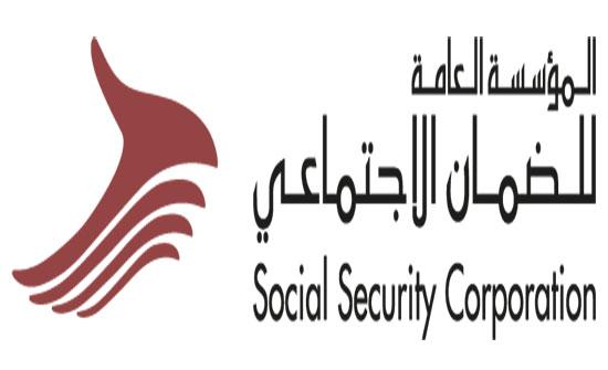 الضمان الاجتماعي توضح برنامج تمكين اقتصادي 2