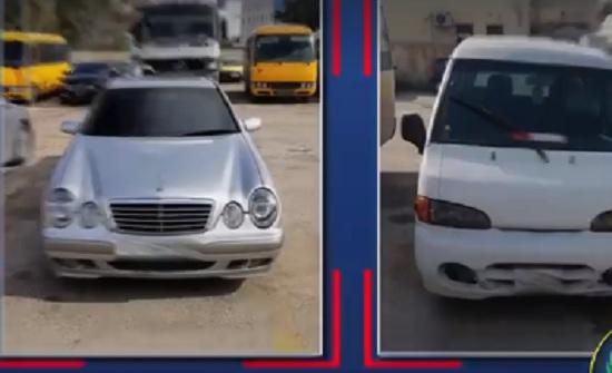 بالفيديو : ضبط  مركبتين مخالفتين
