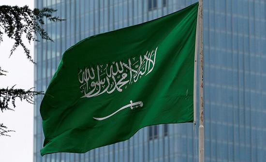 الديوان الملكي السعودي يعلن وفاة أميرة من آل سعود