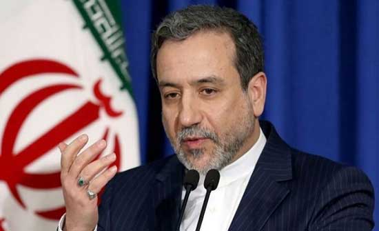 رئيس وفد إيران للمفاوضات النووية: الجولة القادمة قد تكون الأخيرة