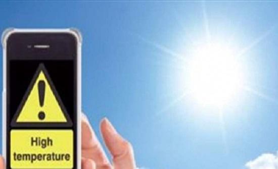 الحرارة المرتفعة تهدد الأجهزة المحمولة