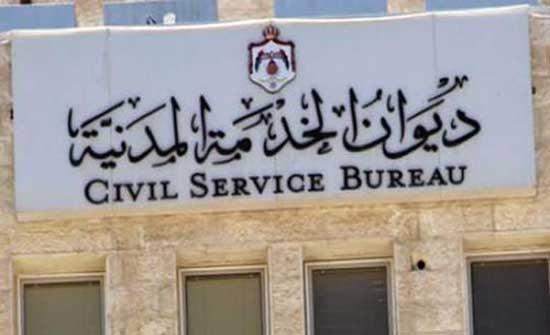 الخدمة المدنية : تعيين 2300 شاغراً في المستشفيات الحكومية والميدانية منذ تشرين الثاني الماضي